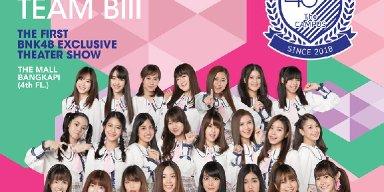 สมาชิก 16 คนที่ได้ขึ้นสเตจแรก (1st Stage PARTY ga Hajimaru yo) {24.12.2560}