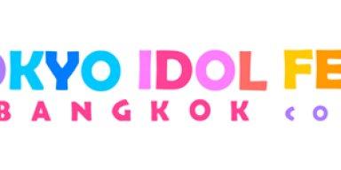 TOKYO IDOL FESTIVAL in BANGKOK COMIC CON 2018 {27-29.04.2561}