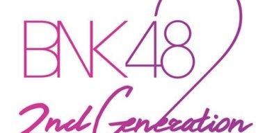 สมาชิกรุ่นที่ 2 BNK48  มาพร้อมกับความสดใส {29.04.2561}