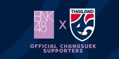 BNK48 ร่วมเชียร์ทีมชาติไทยเตะอุ่นเครื่องกับทีมชาติจีน {02.06.2561}