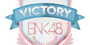 BNK48 x Victory BNK48 รายการฮาๆของสาวๆ