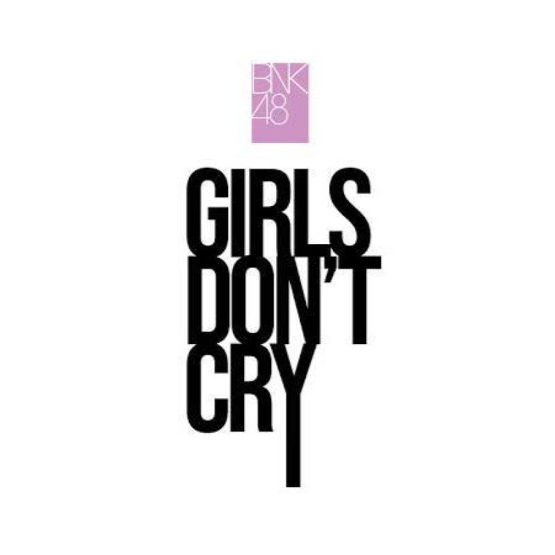 Girls Don't Cry หนังสารคดีเล่าเรื่องผ่านตัวละครจริง
