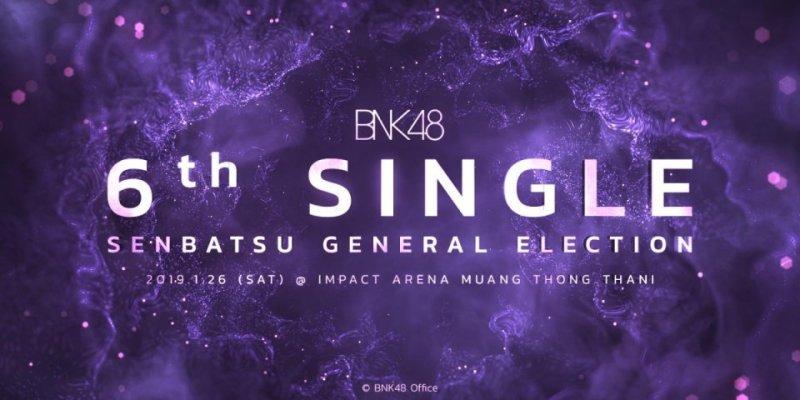 การเลือกตั้ง BNK48 6th Single Senbatsu