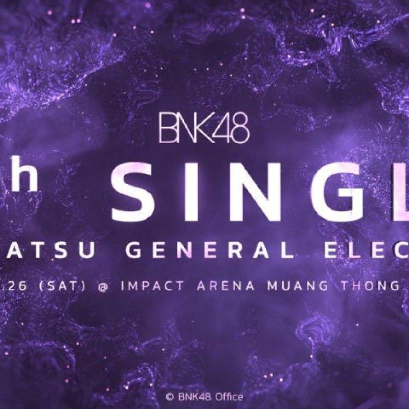 สรุปผลด่วน BNK48 6th Single Senbatsu General Election