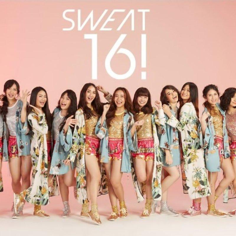 ประวัติ Sweat16!