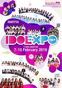 Idol Expo 2019 by IdolMaster
