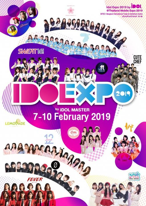 Idol Expo 2019 by IdolMaster