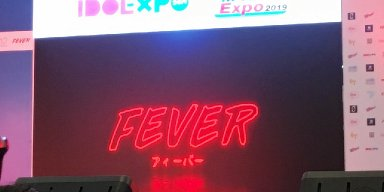 Fever - Debut Stage {09.02.2562}