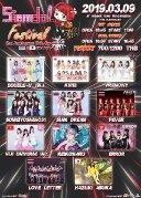 Siamdol Festival 2019 : 2nd Anniversary IDOL Super Live 🇹🇭 x🇯🇵 Friendship