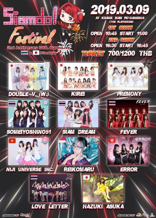 Siamdol Festival 2019 : 2nd Anniversary IDOL Super Live 🇹🇭 x🇯🇵 Friendship
