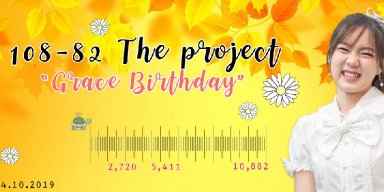 108-82 The project grace birthday