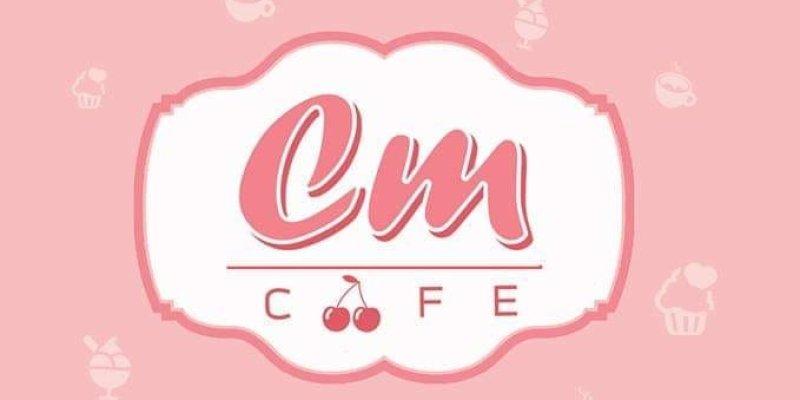 Cm Cafe ประกาศรับสมัครออดิชั่น Trainee รุ่นที่ 2