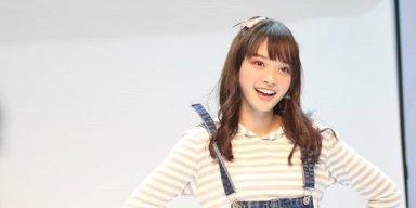ประวัติ นิว BNK48
