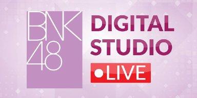 BNK48 Digital Studio Live ตู้ปลาครั้งแรก {03.06.2560}