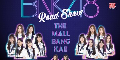 BNK48 Roadshow {01.07.2560}