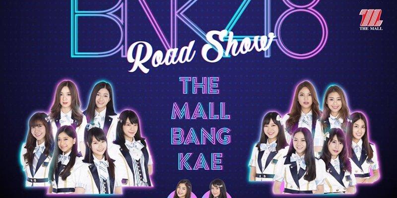 BNK48 Roadshow {01.07.2560}