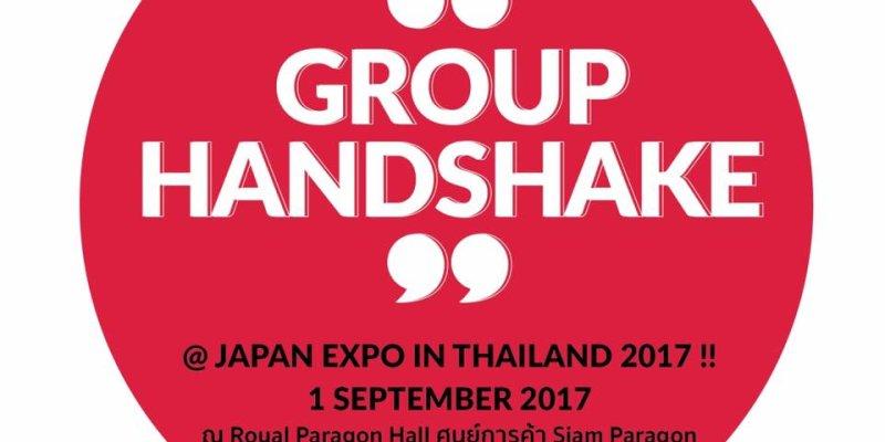 BNK48 Group Handshake {01.09.2560}