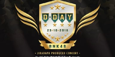 BNK48 D-DAY