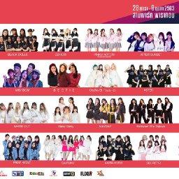 JP Hero Fest