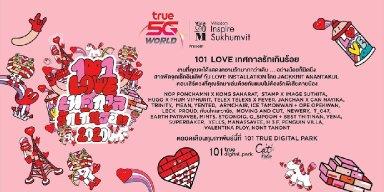 101 LOVE เทศกาลรักเกินร้อย 2020