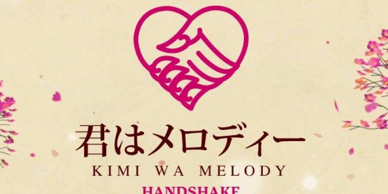 BNK48 4Th Single Kimi wa Melody (เธอคือเมโลดี้) Handshake