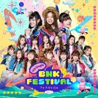 BNK48 5th Single BNK Festival Handshake