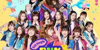 BNK48 5th Single BNK Festival Handshake
