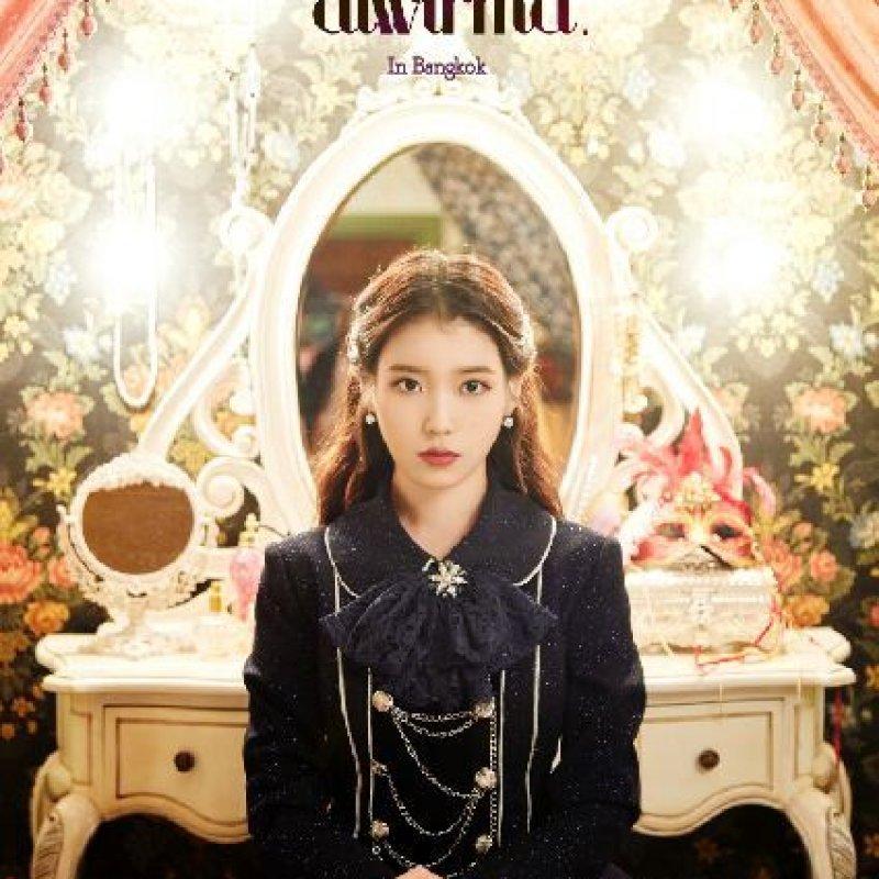 2018 IU 10th Anniversary Tour Concert dlwlrma in Bangkok
