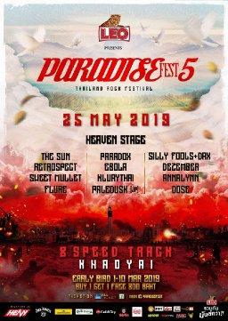 Paradise Fest 2019 เทศกาลร็อคแห่งชาติ