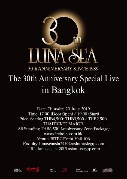 LUNA SEA 30th Anniversary Special Live in Bangkok