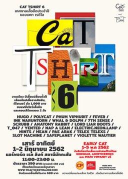 CAT T- SHIRT 6