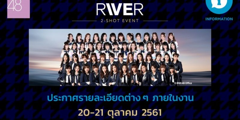 1st Album RIVER 2-Shot
