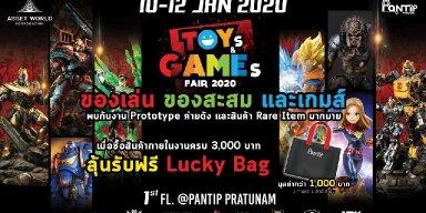 Toys & Games FAIR 2020