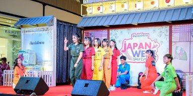 Japan week [31.08.2019]