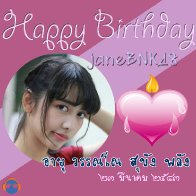 Happy Birthday Jane BNK48