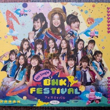 ซิงเกิลที่ 5 BNK Festival
