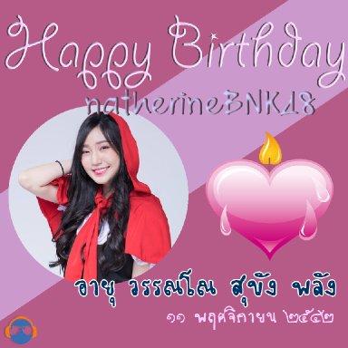 Happy Birthday Natherine BNK48