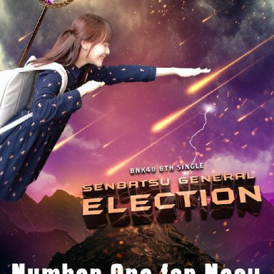 BNK48-Election_noey