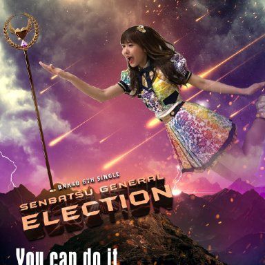 BNK48-Election_noey2