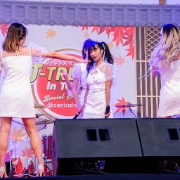 J-Trends in Town [11.12.2020]