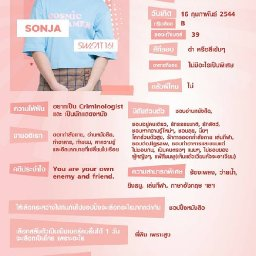 sweat16 Profiles