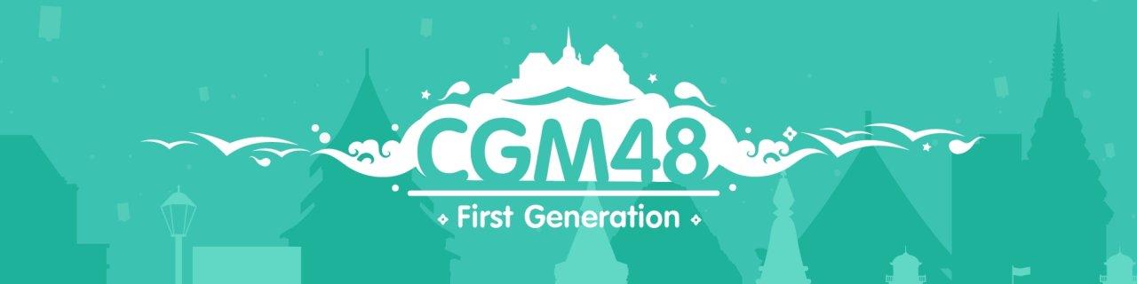 ออม CGM48
