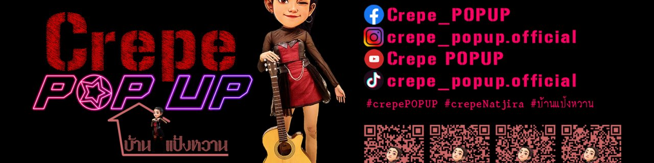Crepe POP UP
