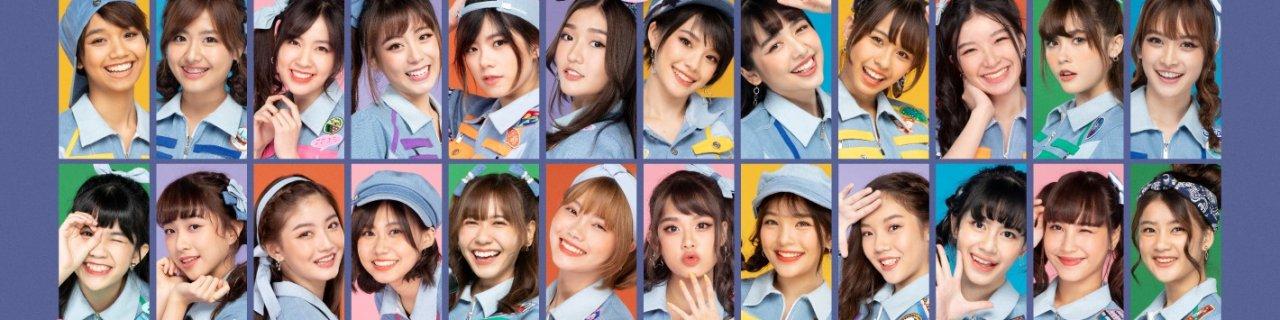 สตางค์ BNK48