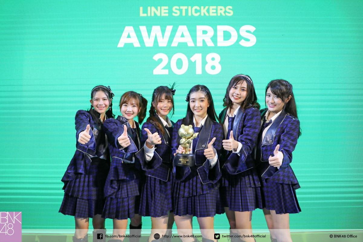 2018Line Stickers Awards.jpg