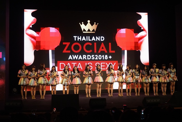 2018Thailand Zocial Awards2marketingoops.jpg